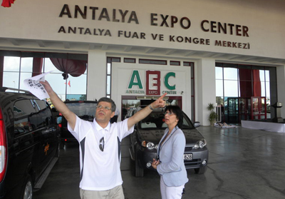 competition_venue_antalya