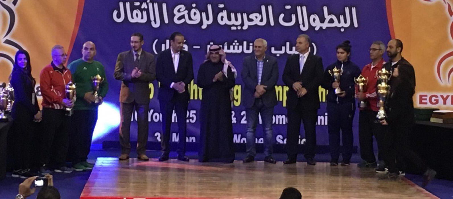 Erkekler takımımız  ikinci , Mısır birinci, Arabistan  üçüncü oldu. Bayan takımımız  İkinci,Mısır birinci, Özbekistan  üçüncü oldu.